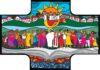CARTA DO III CONGRESSO DE TEOLOGIA LATINO-AMERICANA E CARIBENHA AO PAPA FRANCISCO